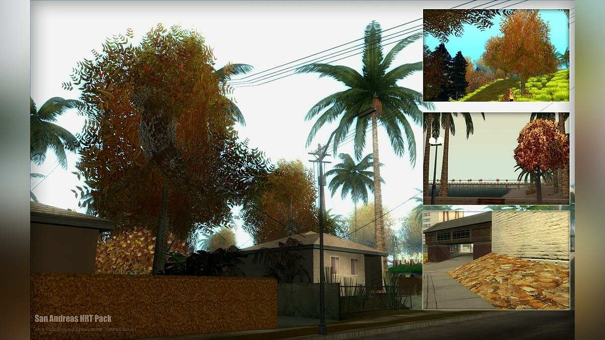 Autumn Mod 1.0 for HRT Pack для GTA San Andreas - Картинка #1