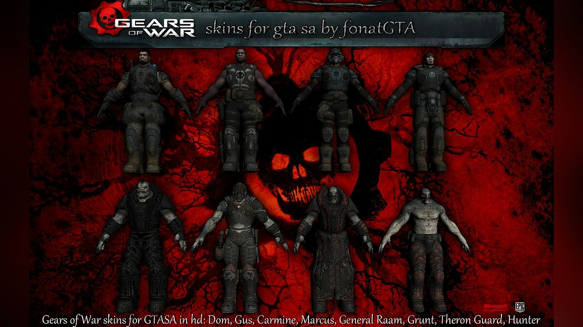 Gears Of War Skins для GTA San Andreas