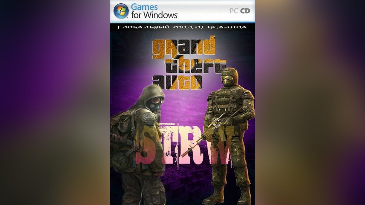 GTA stalker the real world V2.0 для GTA San Andreas