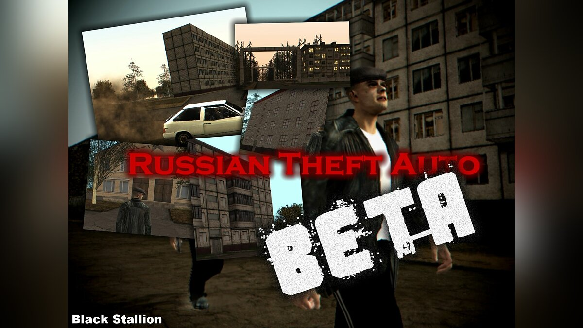 Russian Theft Auto BetaAlpha Test для GTA San Andreas