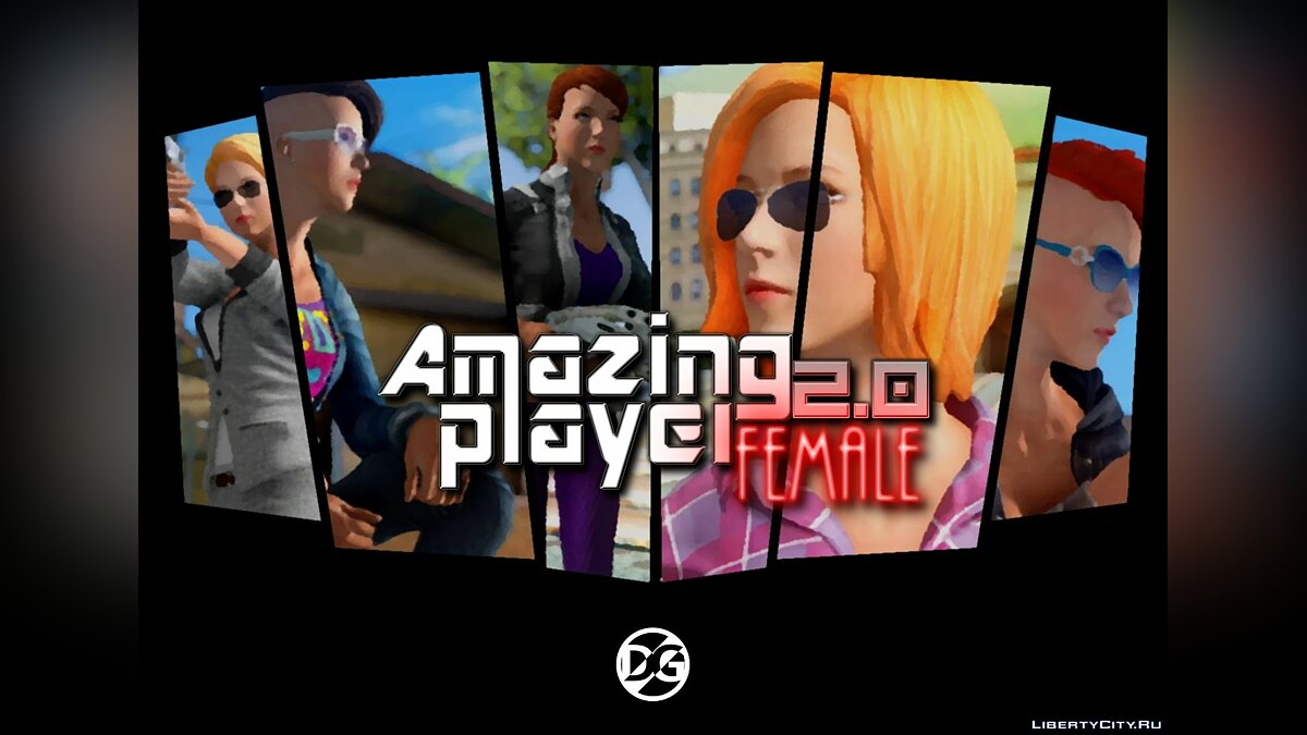 Amazing player: Female 2.0 для GTA San Andreas