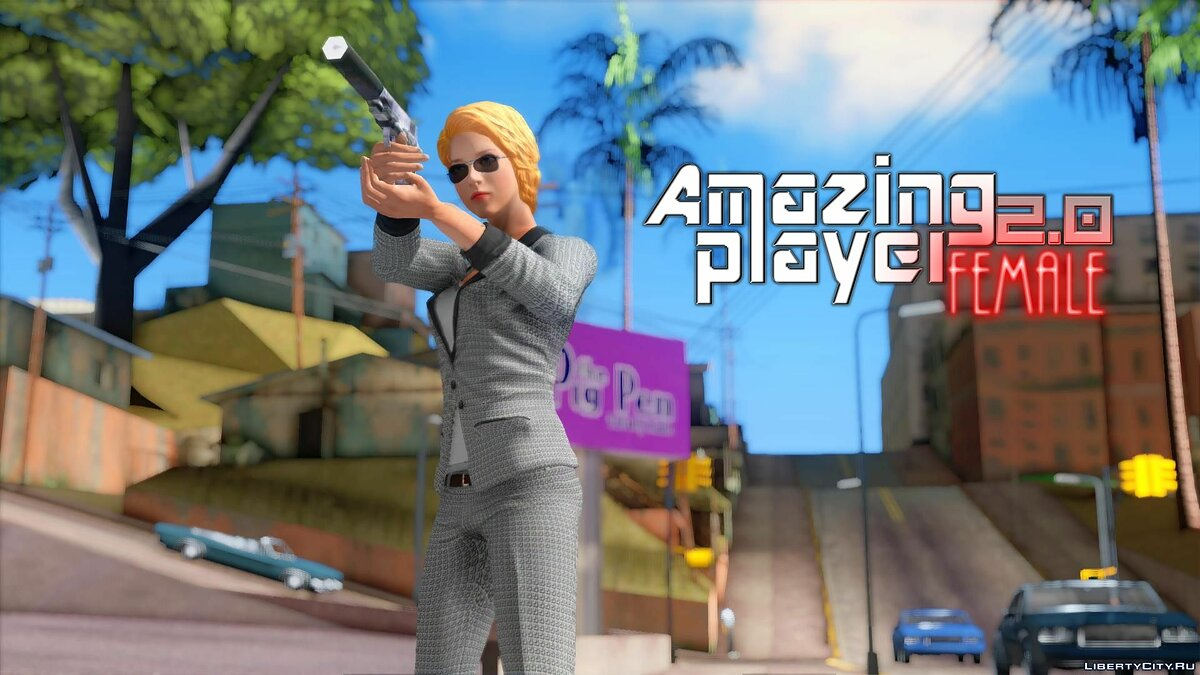 Amazing player: Female 2.0 для GTA San Andreas - скриншот #3
