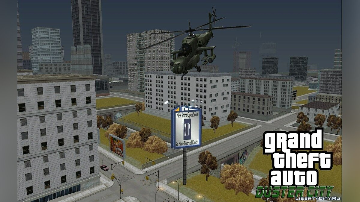 GTA Duster city ALPHA 4 для GTA San Andreas - скриншот #9