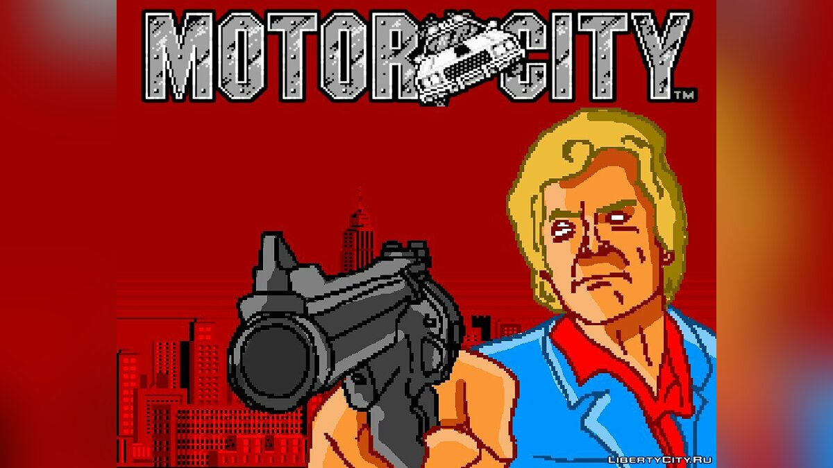 Большой мод GTA Motor City BETA1.0 для GTA San Andreas
