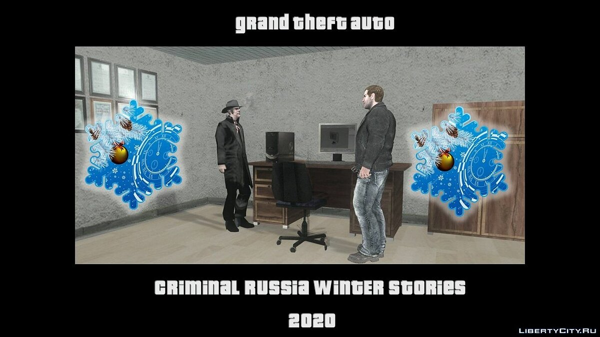 Большой мод GTA Criminal Russia Winter Stories 2020 для GTA San Andreas