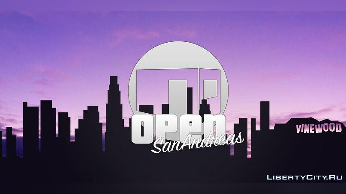 Большой мод Open San Andreas by OSA Team для GTA San Andreas
