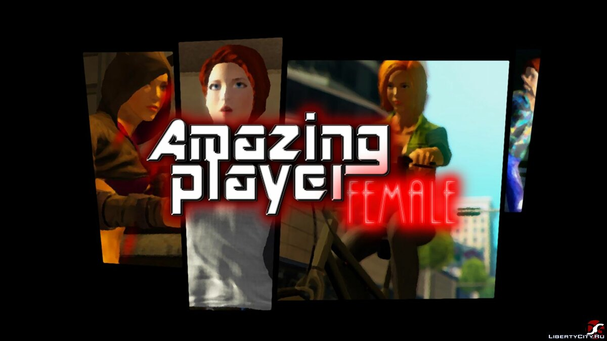 Amazing Player: Female для GTA San Andreas