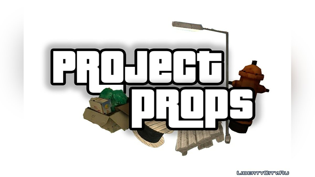 Большой мод Project Props 1.2.1 (fixed) для GTA San Andreas