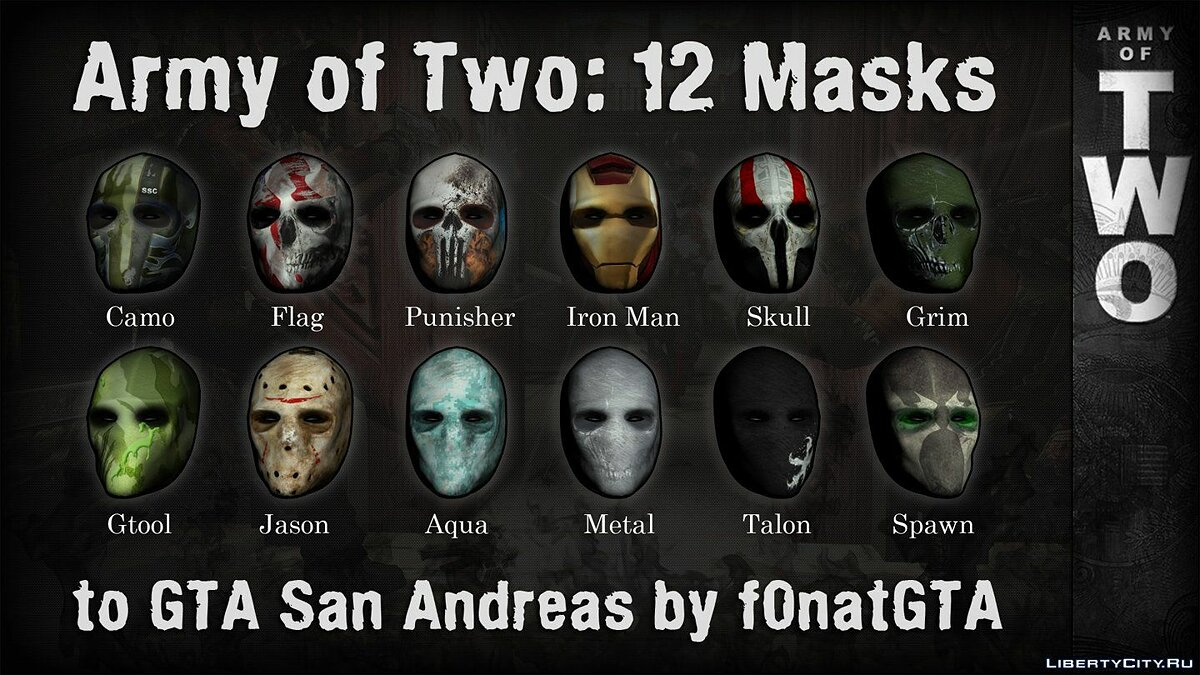 FO3: Army of Two Masks для GTA San Andreas