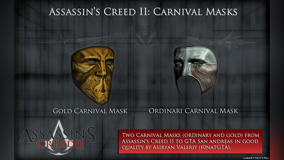 Assassin's Creed II: Carnival Masks для GTA San Andreas