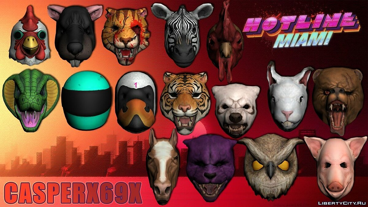 Hotline Miami Masks для GTA San Andreas