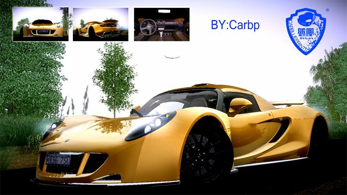 Машина Hennessey Performance Engineering 2010 Hennessey Venom GT V1.0 для GTA San Andreas