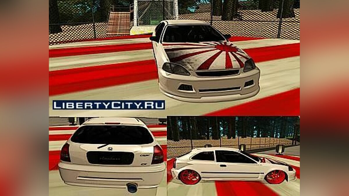 Honda civic by vinetuxx для GTA San Andreas