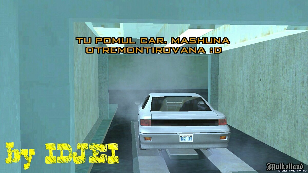 Автомойки 1.0 для GTA San Andreas (iOS, Android)