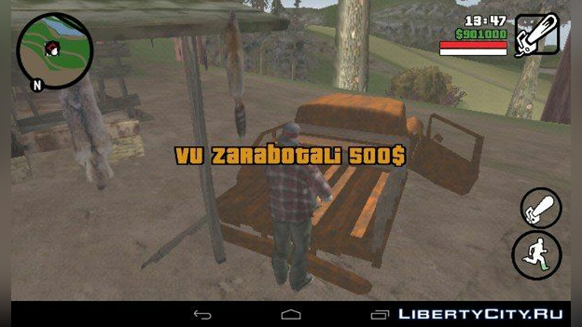 Работа дровосека 2.0 для GTA San Andreas (iOS, Android)