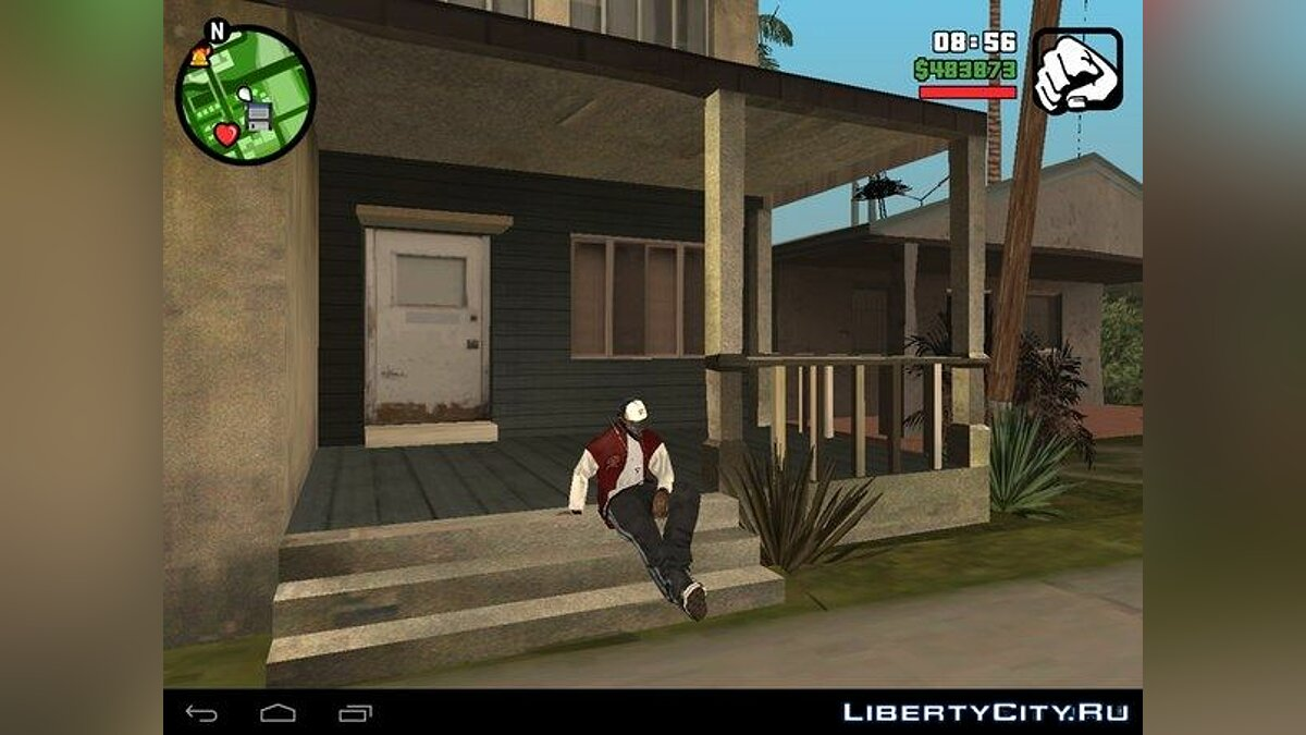 Посидеть на ступеньках(Android) для GTA San Andreas (iOS, Android)