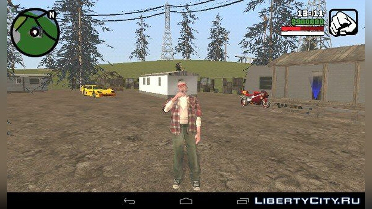 Drugs для GTA San Andreas (iOS, Android)