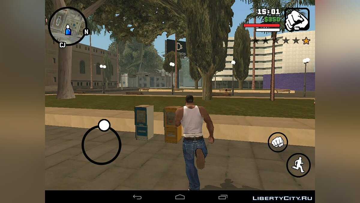 Супербег  для GTA San Andreas (iOS, Android) - Картинка #2