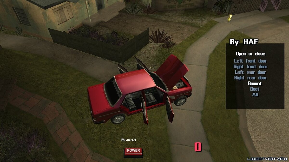 Open or close doors для GTA San Andreas (iOS, Android)