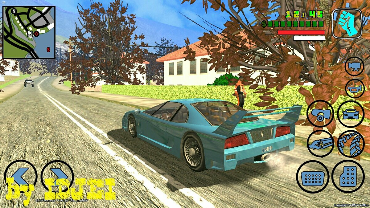 Change car 1.0 для GTA San Andreas (iOS, Android)