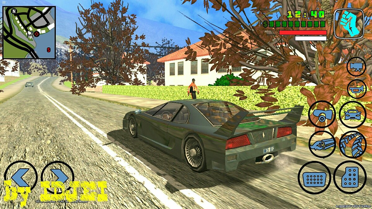 Change car 1.0 для GTA San Andreas (iOS, Android) - скриншот #2