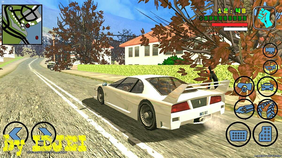 Change car 1.0 для GTA San Andreas (iOS, Android) - скриншот #3
