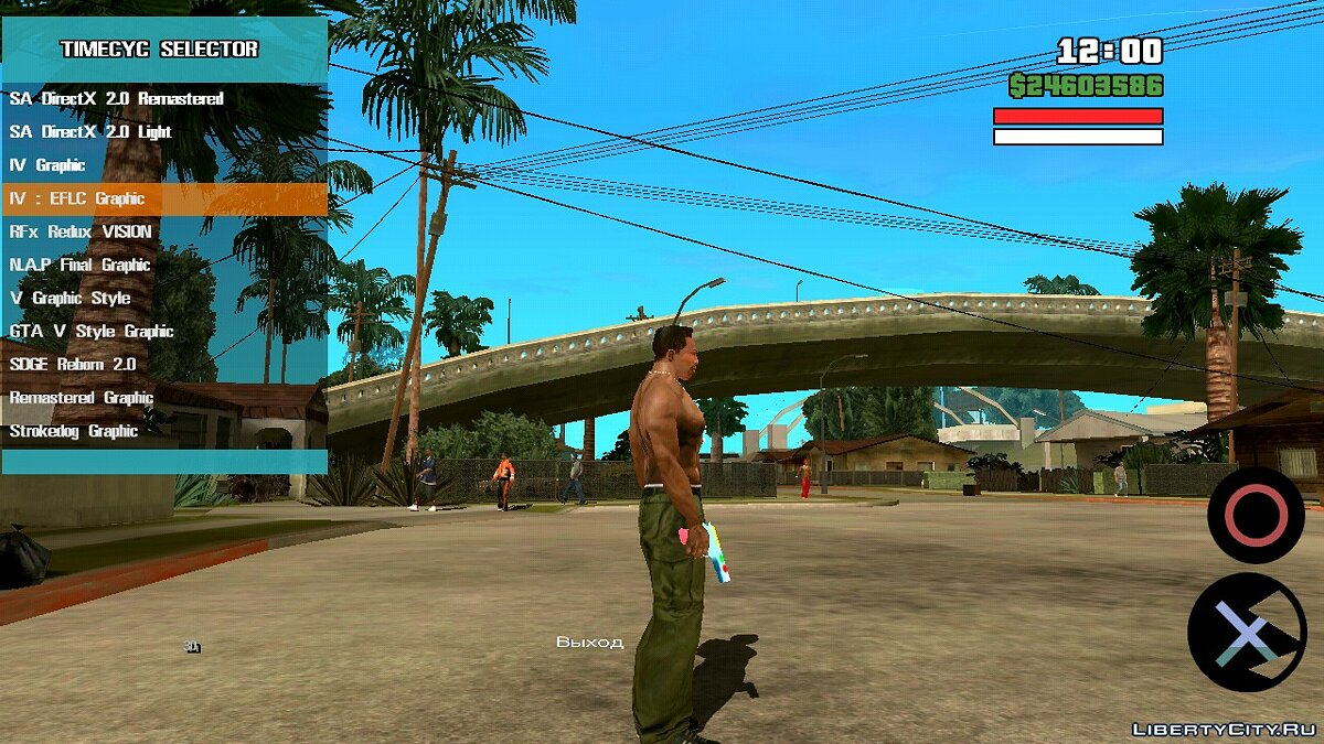 CLEO скрипт Timecycle Selector для GTA San Andreas (iOS, Android)