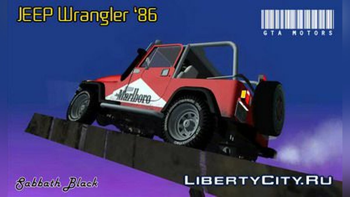 Jeep Wrangler \'86 \ для GTA San Andreas - Картинка #1