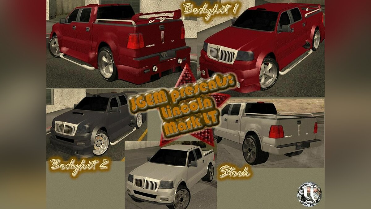 Lincoln LT TUNEABLE для GTA San Andreas