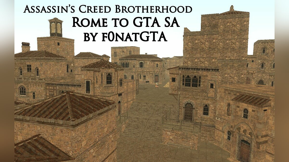 AC: Brotherhood Rome to GTA SA для GTA San Andreas