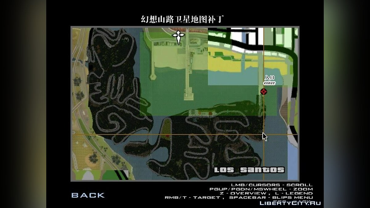 Fantasy Hill race maps v2.0.2 Akina для GTA San Andreas
