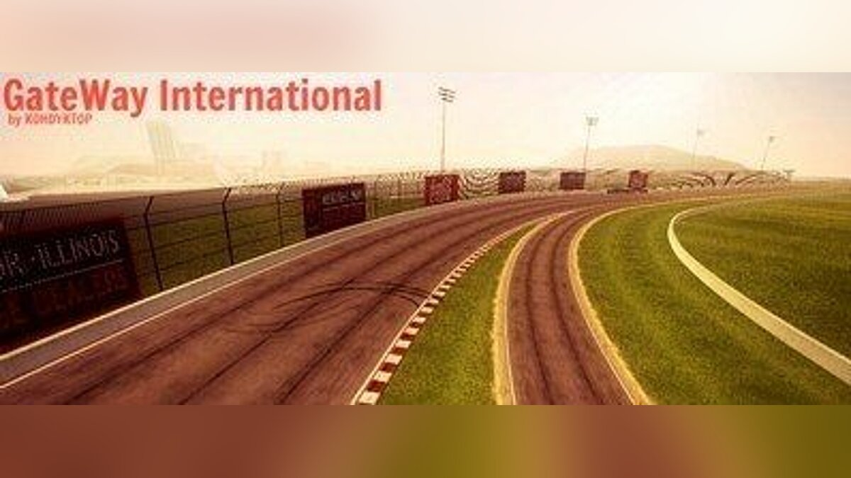 GateWay International для GTA San Andreas
