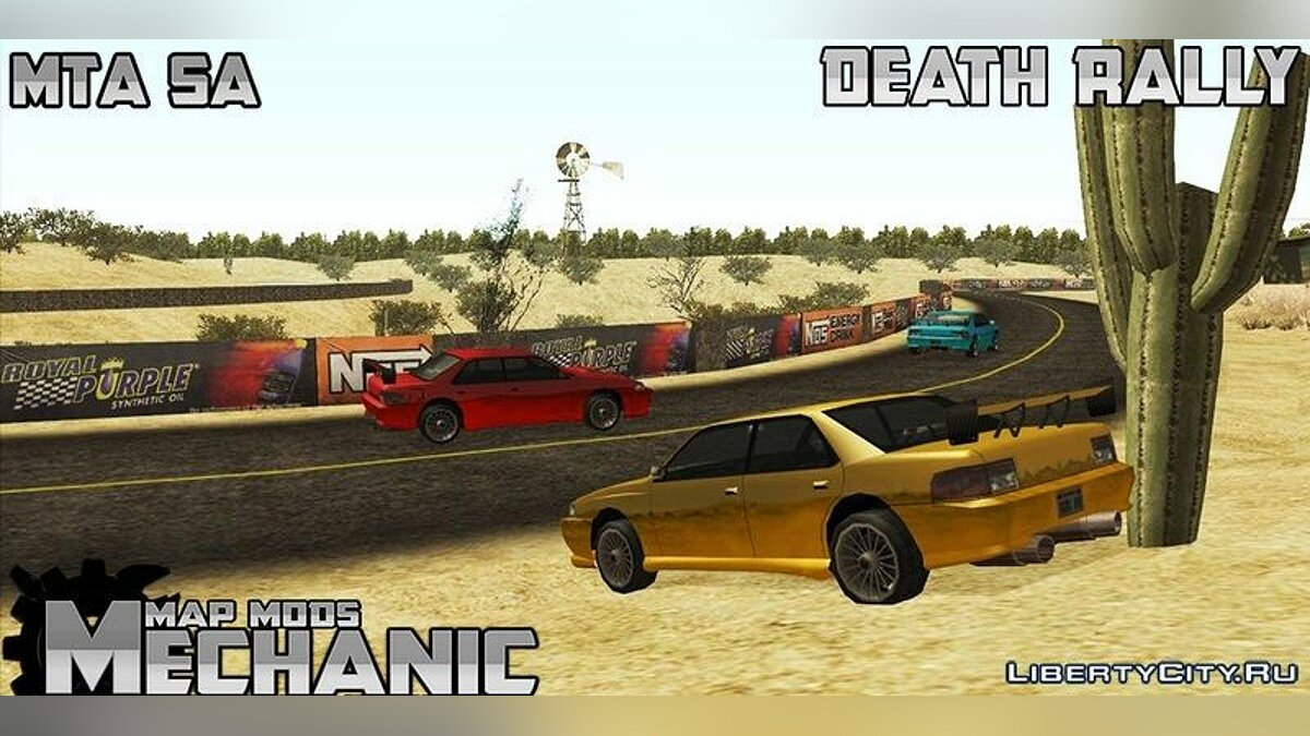 MTA SA Race Map - Death Rally для GTA San Andreas