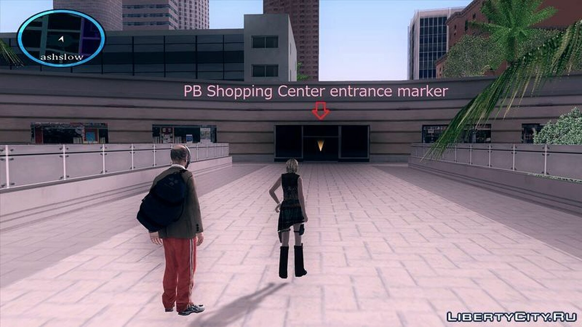 PB Shopping Center для GTA San Andreas