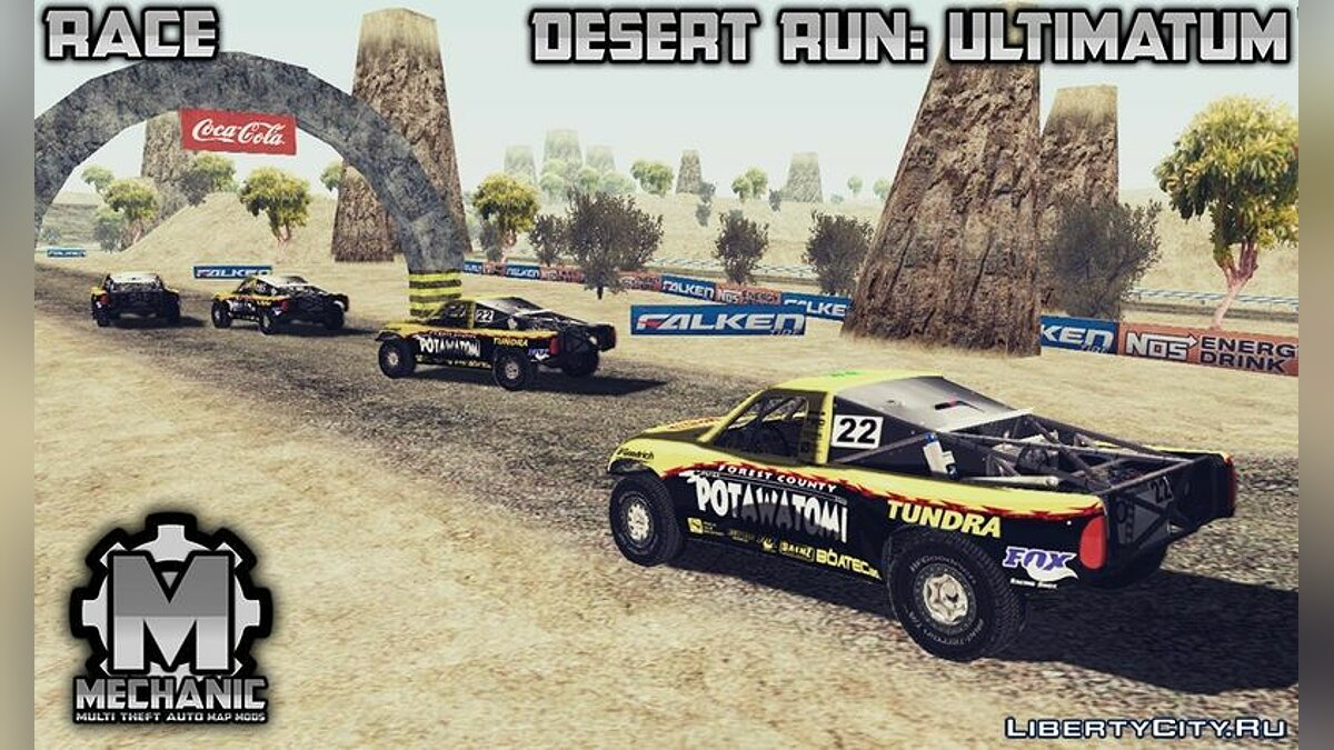 MTA SA Race Track Map - Desert Run: Ultimatum для GTA San Andreas
