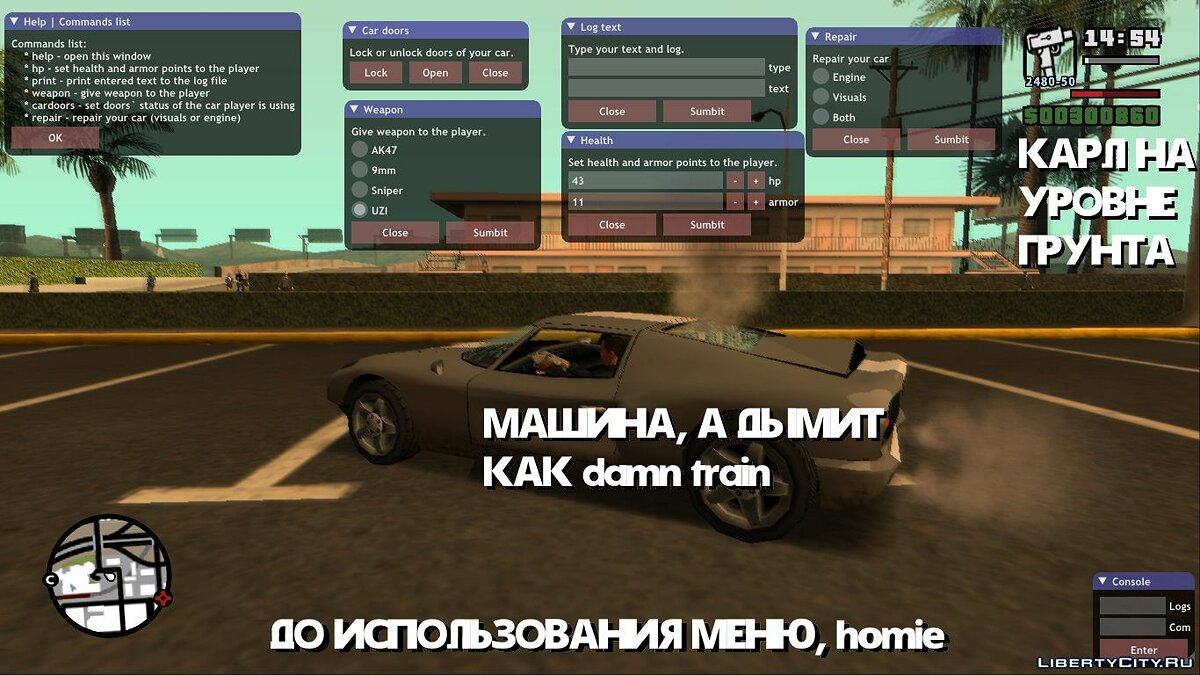 LUA скрипт Lua ImGUI dialog windows для GTA San Andreas