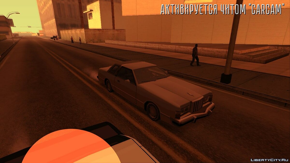 LUA скрипт Cinematic on-car camera (LUA) для GTA San Andreas