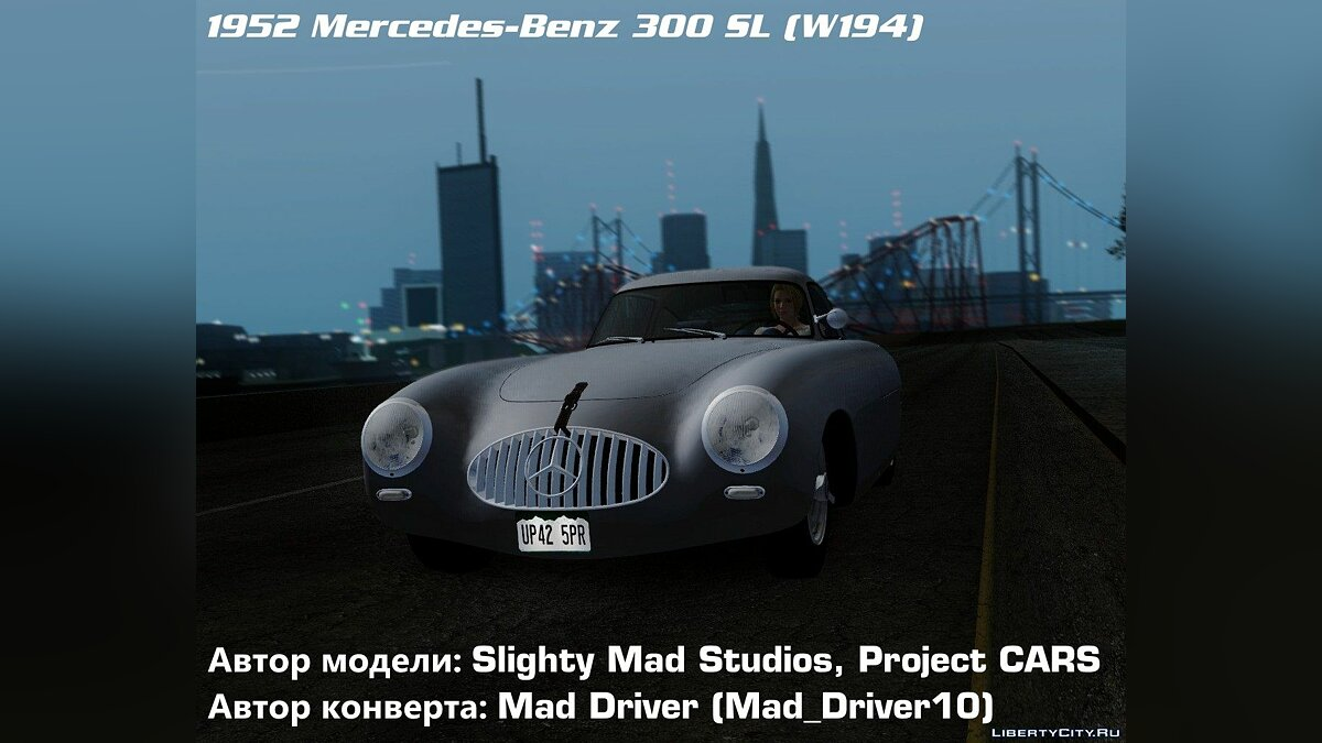 Mercedes-Benz 300 SL (W194) 1952 для GTA San Andreas