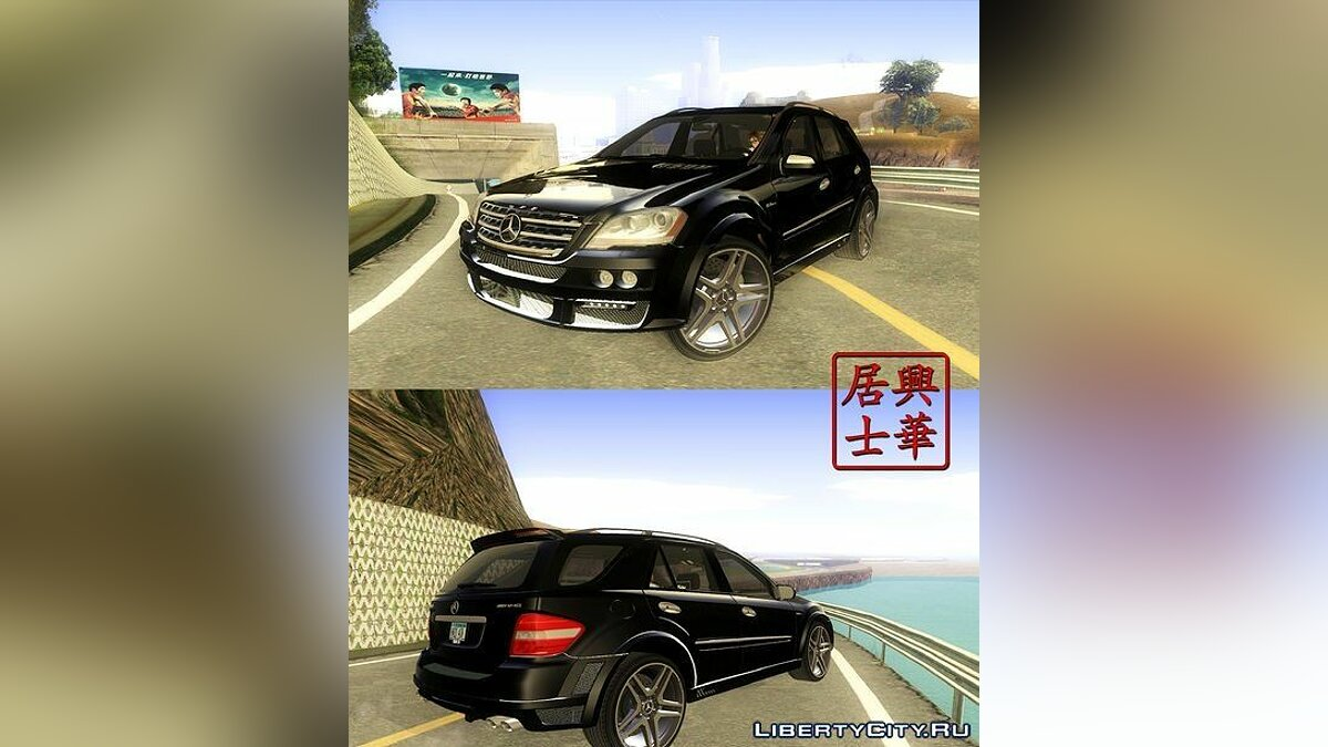 2009 Mercedes-Benz ML63 AMG Brabus by Bandolero для GTA San Andreas