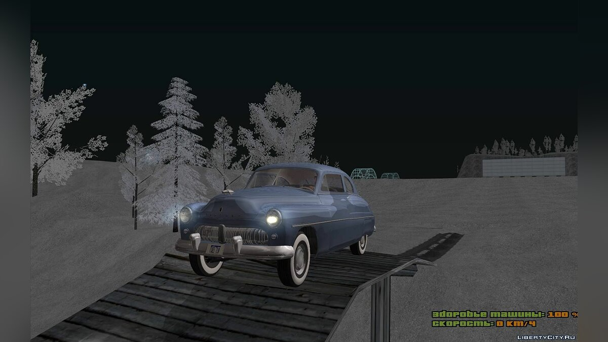 Mercury Coupe 1949 для GTA San Andreas