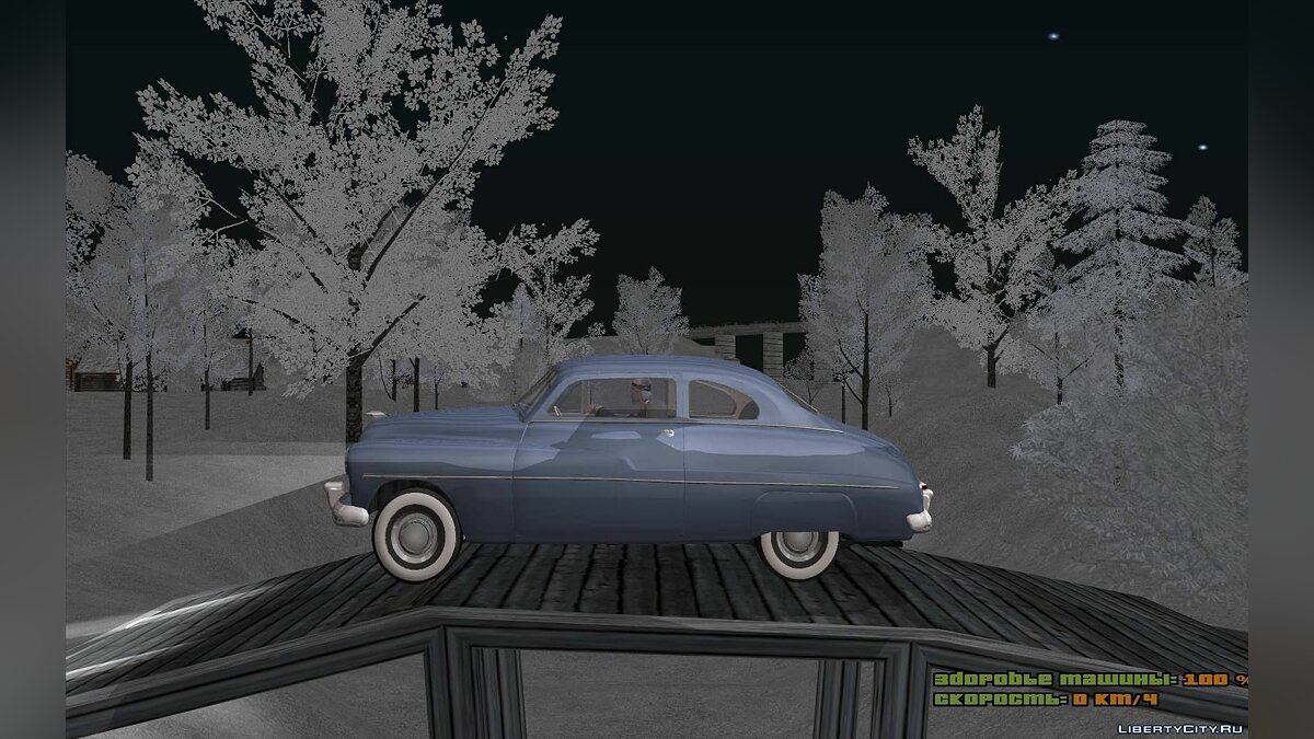 Mercury Coupe 1949 для GTA San Andreas - скриншот #5