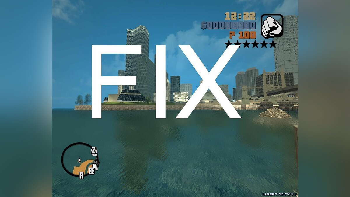 "Fix для мода ""Cool SkyBox for GTA SA"" для GTA San Andreas"