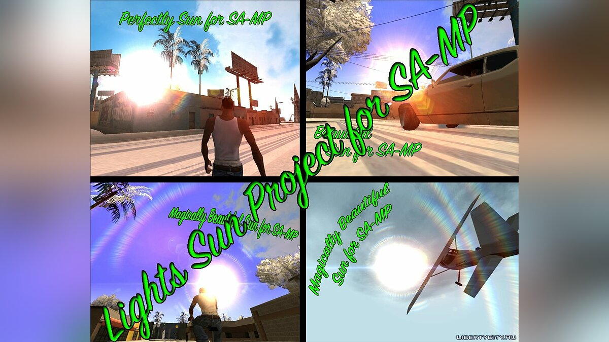 Мод Lights Sun Project для GTA San Andreas