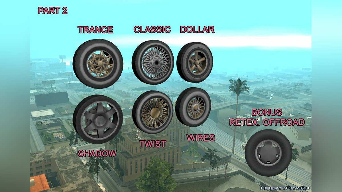 New LQ Wheels | Part 2 для GTA San Andreas