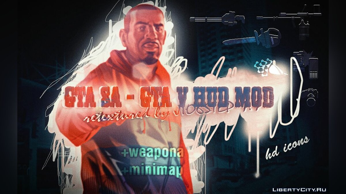 GTA V HUD SA EDITION (Retextured by JIO6STEP v1.1 final version) для GTA San Andreas