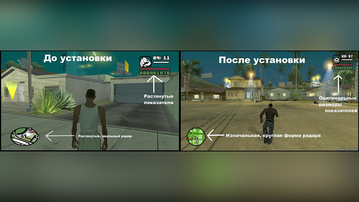 Widescreen Fix Remake для GTA San Andreas
