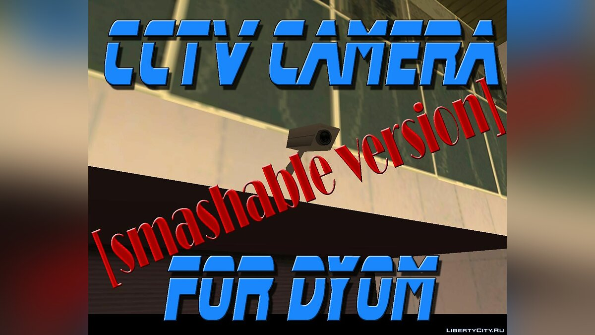 CCTV camera for DYOM [smashable version] для GTA San Andreas