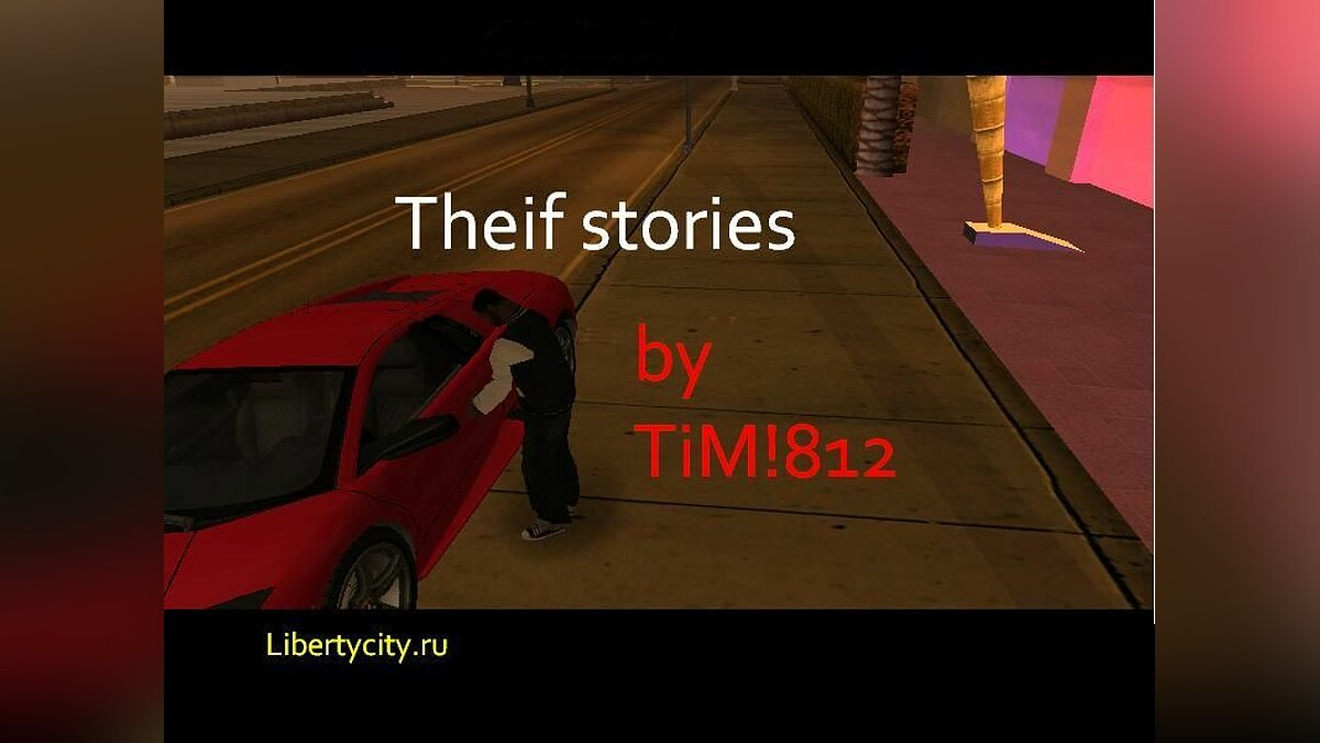 Theif stories для GTA San Andreas