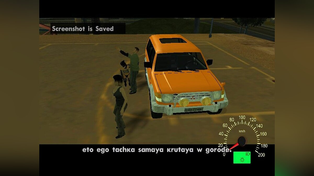 King street and brother для GTA San Andreas