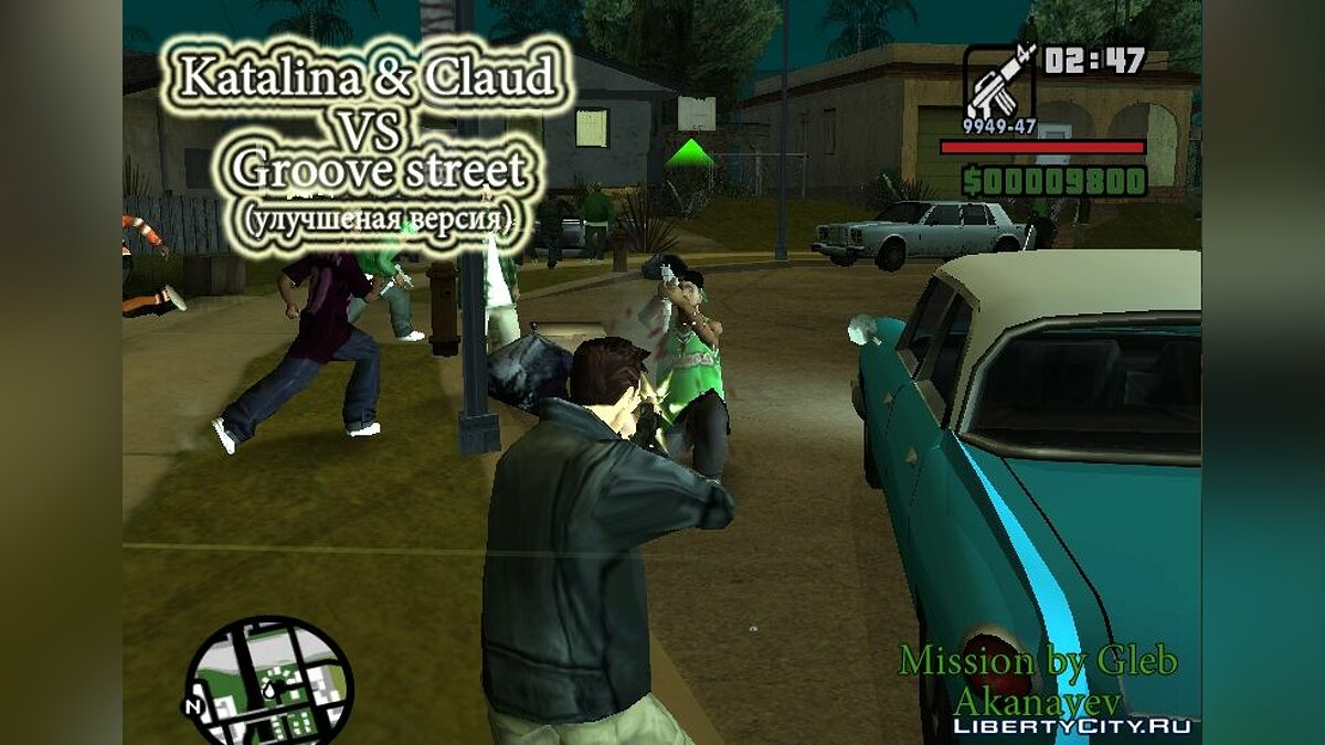 Catalina and Claude VS Grove Street (улучшеная версия) для GTA San Andreas